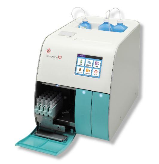 FIT- Faecal Immunochemical Test